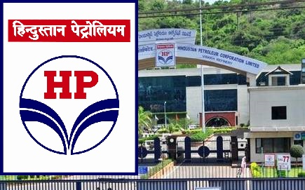 All Information of HPCL Job Recruitment Through Gate Cutoff or Direct Exam and Application Form